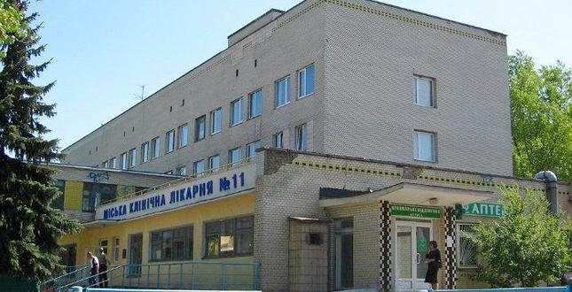 Будівництво реабілітаційного центру