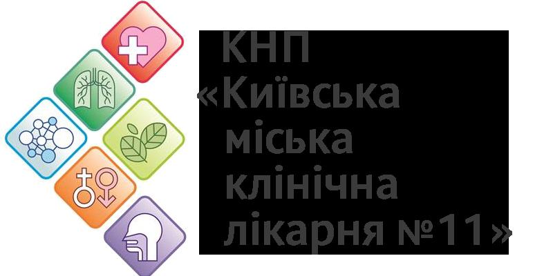 КМКЛ №11